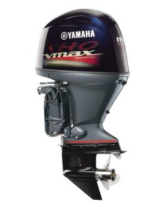 Yamaha VF90 LA V-MAX SHO Ausstellungsmotor Neu 2021